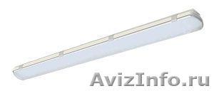 Светодиодный светильник FAROS FI 135 24LED 0,35A 37W 5000К - Изображение #1, Объявление #1444792