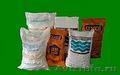 Аквилон,  ООО (Москва) - таблетированная соль, таблетки солевые, котловые реагенты
