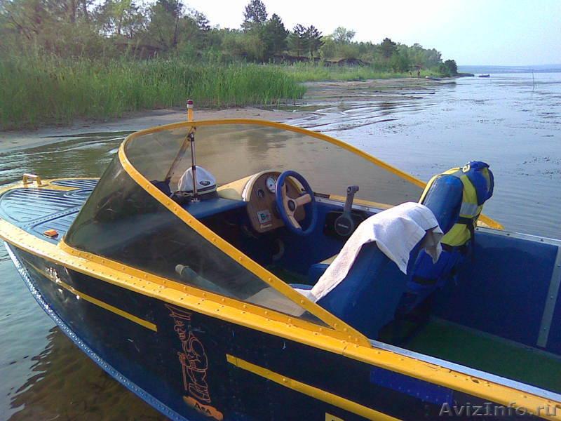 лодка моторка цена