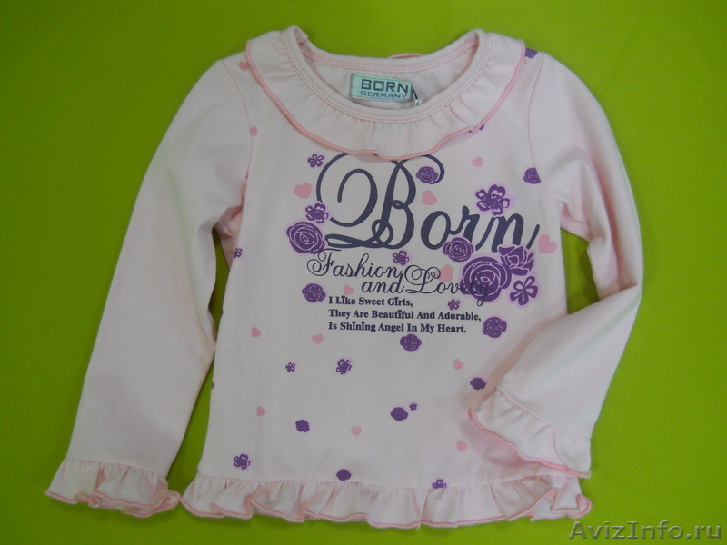 Интернет Магазин Одежда Born