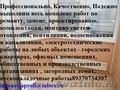 Отопление Водоснабжение Канализация в Тольятти и области