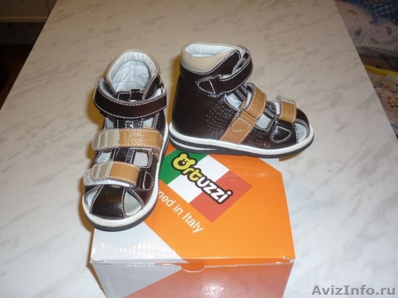 Обувь для детей в Тольятти
