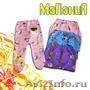 МаПаниЯ - интернет-магазин детских товаров по низким ценам