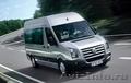 Микроавтобусы от производителя! Низкие цены,  высокое качество!