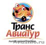 Автобусный тур  в Санкт-Петербург из Тольятти