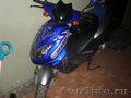 Продам скутер STORM-150