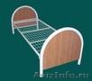 кровати для рабочих, кровати металлические одноярусные, кровати двухъярусные - Изображение #3, Объявление #700357