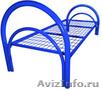 кровати двухъярусные, кровати металлические одноярусные, кровати для турбаз опт - Изображение #3, Объявление #700361