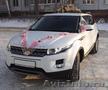 Аренда авто Range Rover Evogue с водителем на свадьбу в Тольятти