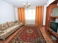 Сдам квартиру с кондиционером на ночь, сутки в Тольятти Центральный р-н.  , Объявление #668882