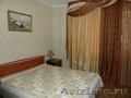 Квартира на сутки в Тольятти ., Объявление #964420