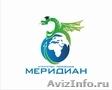 Агенство переводов Меридиан