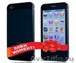Мобильный телефон i5 NEW 2014