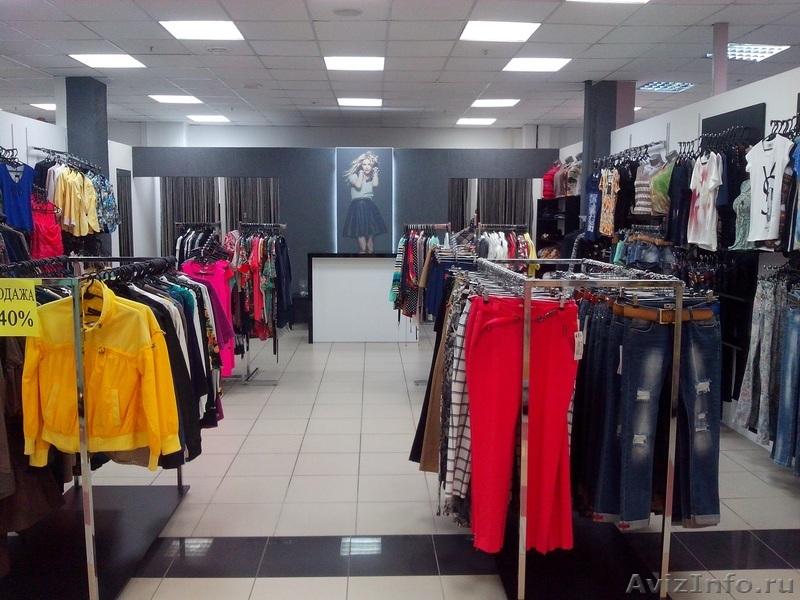 Интернет Магазин Одежды Тольятти