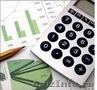 Бухгалтерский учет отчетность услуги баланс проводки ведение.