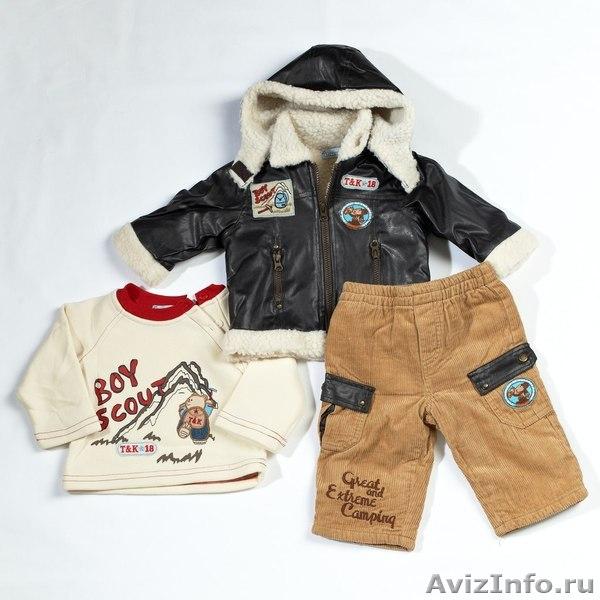 Продажа Детской Брендовой Одежды С Доставкой