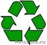 Прием макулатуры в Тольятти. Макулатура. Уничтожение документов