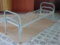 Кровати металлические двухъярусные для рабочих, кровати металлические оптом - Изображение #2, Объявление #1479545