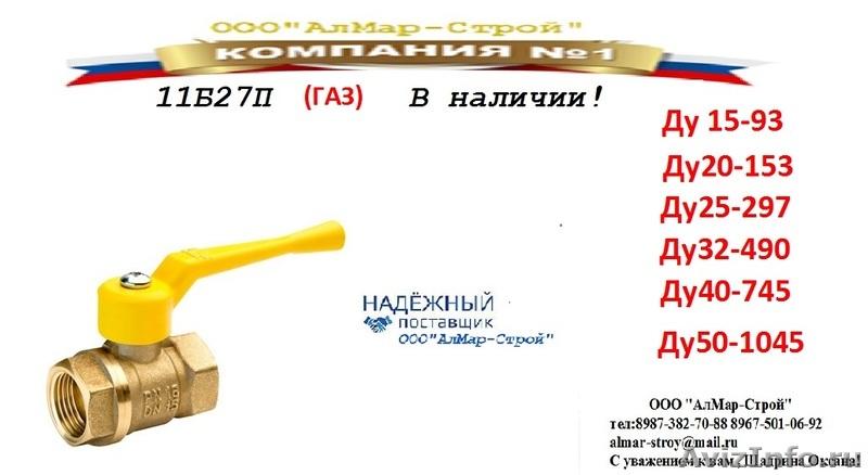 работа водитель категории в иркутск свежие вакансии