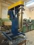 Бисерная мельница вертикальная 3 л - Изображение #2, Объявление #1523588