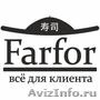 Доставка суши в Тольятти