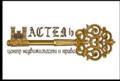 Центр недвижимости и права АСТЕЛЬ