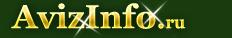 1-комнатная квартира. Посуточная аренда в Тольятти . в Тольятти, сдам, сниму, квартиры в Тольятти - 1638783, tolyatti.avizinfo.ru